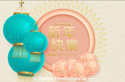 Blue Lantern Chinese New Year 2020 Illustration vector