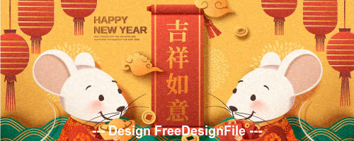 Cartoon congratulatory rat new year banner vector