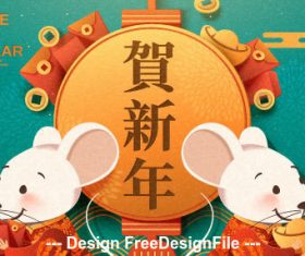 Chinese style 2020 new year greeting card vector