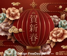 Chinese style 2020 new year lantern silhouette vector