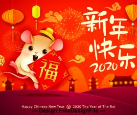 Chinese style happy 2020 new year vector