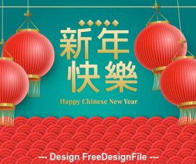 Cloud silhouette and red lantern new year illustration vector