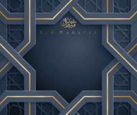 Eid Mubarak vector greeting card arabic ornament pattern with kaaba vector