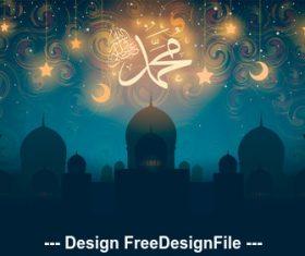 Eid al-Fitr building silhouette vector