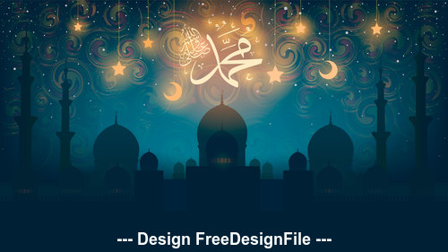 Eid al Fitr building silhouette vector