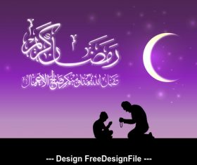 Eid al-Fitr prayer silhouette vector