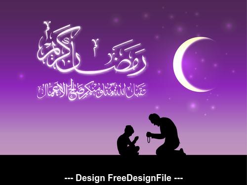 Eid al Fitr prayer silhouette vector
