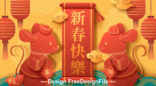 Festive paper cut new year banner vector