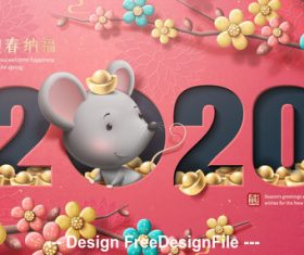 Flower decoration 2020 new year card vector