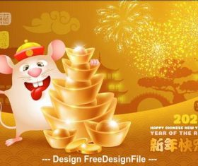 Golden background happy new year congratulations get rich vector