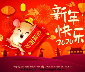 Golden rat holding new year banner vector