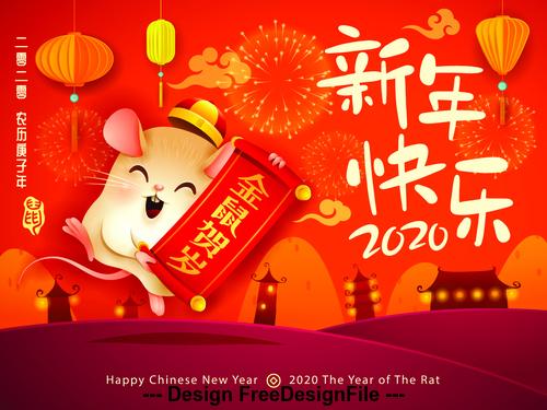 Golden rat holding new year banner vector