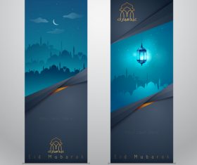 Islamic greeting on roll up banner Eid Mubarak vertical template design with mosque and arabic lantern vector
