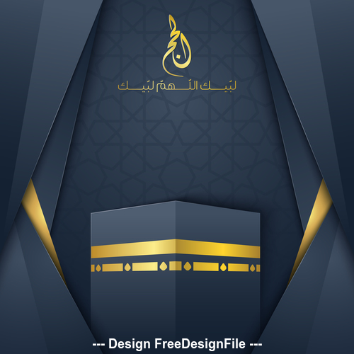 Islamic vector design Hajj greeting card template with arabic pattern vector