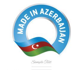 Made in Azerbaijan flag blue color label button banner vector