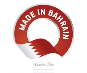 Made in Bahrain flag red color label button banner vector