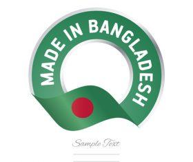 Made in Bangladesh flag green color label button banner vector