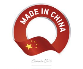 Made in China flag red color label button banner vector