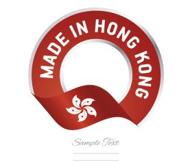 Made in Hong Kong flag red color label button banner vector
