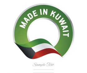 Made in Kuwait flag green color label button banner vector