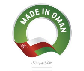 Made in Oman flag green color label button banner vector