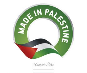 Made in Palestine flag green color label button banner vector