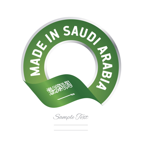 Made in Saudi Arabia flag green color label button banner vector