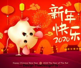 Naughty Rat Happy 2020 New Year vector