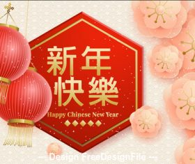 Plum and red lanterns background 2020 new year vector