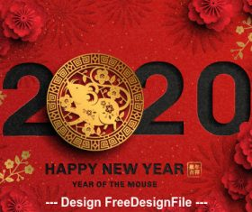 Red background chinese style 2020 new year vector