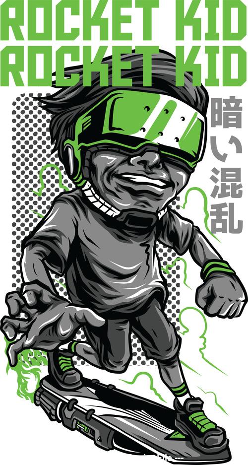 Rocket kid T Shirt design vector