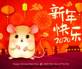 Shiny festive background 2020 rat new year vector