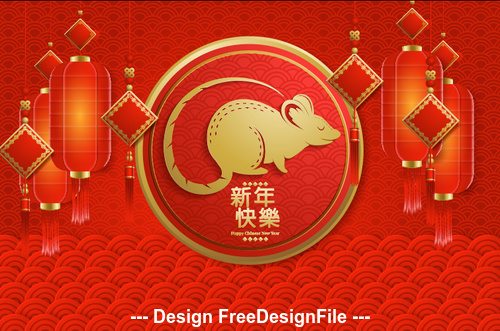 Silhouette China rat year happy vector