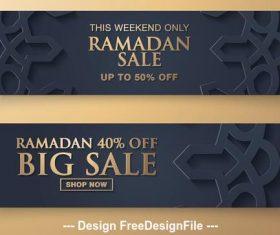 Arabic elegant sale banner vector