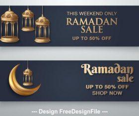 Arabic elegant special sale banner vector