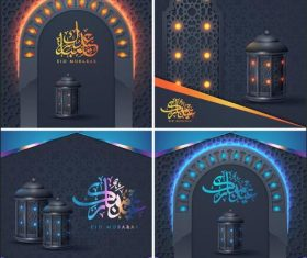 Arabic style greeting decorated card vector