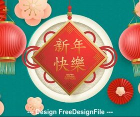 Chinese greeting card new year vector