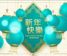 Chinese new year greeting card and lantern vector