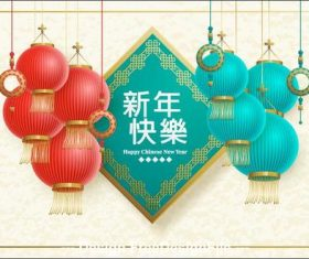 Chinese new year greeting card and lantern vector 02