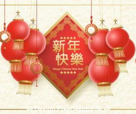 Chinese new year greeting card and lantern vector 03