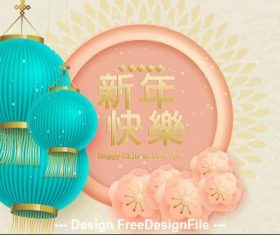 Chinese new year greeting card and lantern vector 04