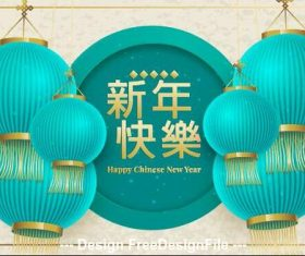 Chinese new year greeting card and lantern vector 05