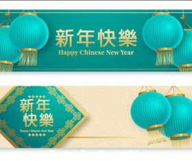 Chinese new year horizontal banner illustration vector