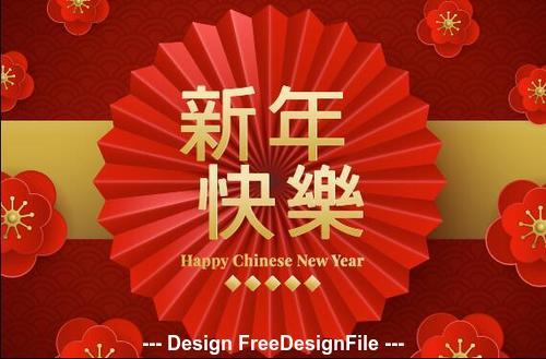 Origami chinese box | 329x500