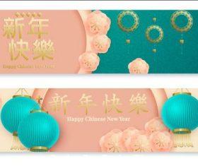 Elegant chinese new year horizontal banner illustration vector