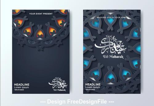 Elegant ramadan kareem islamic design vector 01