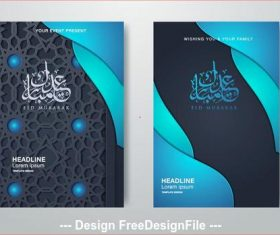 Elegant ramadan kareem islamic design vector 02