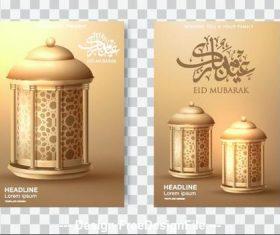 Elegant ramadan kareem islamic design vector 03