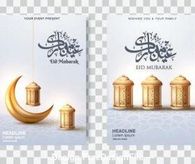 Elegant ramadan kareem islamic design vector 04