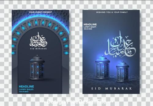 Elegant ramadan kareem islamic design vector 05
